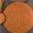 Espresso/Chestnut Signature