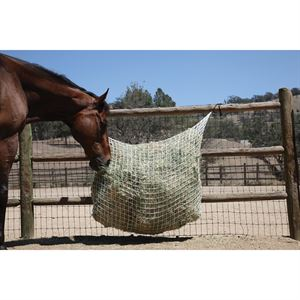 Freedom Feeder® Extended Day Net - 1""