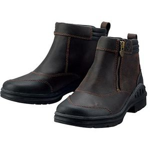 Ariat® Ladies Barnyard Side-Zip Paddock Boots